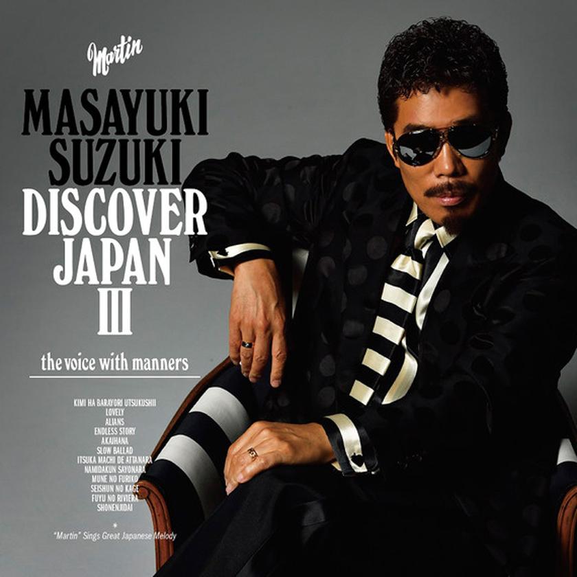 中に入れたメガネを拭けるリボンのようなポーチ for Masayuki Suzuki