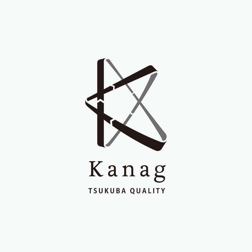 つくばの金属加工ブランド「Kanag」のコンセプト